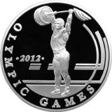 Weightlifting – Olympic Games 2012 – 100 Tenge – Kazakhstan – silver coin
