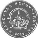 Towns of Kazakhstan – Atyrau – 50 Tenge – Kazakhstan – nickel coin in OVP