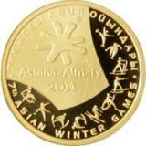7th Winter Asian Games 2011 – 100 Tenge – Kazakhstan – gold coin