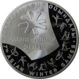 7th Asian Winter Games Almaty-Astana 2011 – 5000 Tenge – Kazakhstan – silver coin (1 kg)