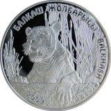 Balkhash Tiger – 500 Tenge – Kazakhstan – silver coin