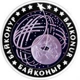 Baikonur Space Centre – 500 Tenge – Kazakhstan – silver & tantalum coin