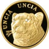 Uncia Uncia (snow leopard) with 2 diamonds – 500 Tenge – Kazakhstan – gold coin