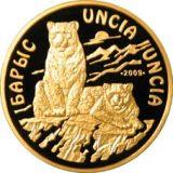Uncia uncia (snowleopard) – 500 Tenge – Kazakhstan – gold coin (1 oz)