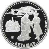 Betashar – 50 Tenge – Kazakhstan – nickel coin in OVP