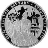 Sultan Baybars – 100 Tenge – Kazakhstan – silver coin