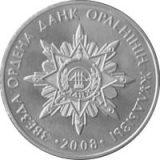 Star of Dank Insignia – 50 Tenge – Kazakhstan – nickel coin in OVP