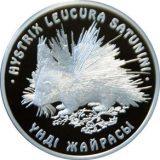 Porcupine – 500 Tenge – Kazakhstan – silver coin
