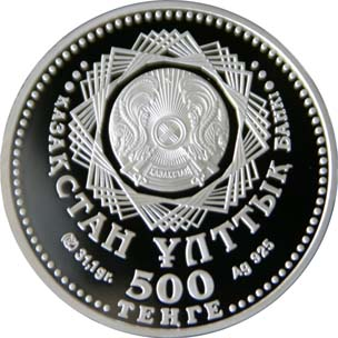 Kazakhstan 50 tenge 20 Years of Assembly of the Peoples 2015 UNC