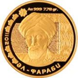 Al-Farabi – 500 Tenge – Kazakhstan – gold coin
