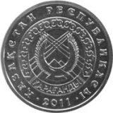 Towns of Kazakhstan – Karaganda – 50 Tenge – Kazakhstan – nickel coin in OVP