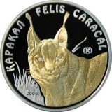 Felis Caracal with 2 diamonds – 100 Tenge – Kazakhstan – silver coin