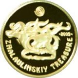 Zhalaulinkiy Treasure – 100 Tenge – Kazakhstan – gold coin