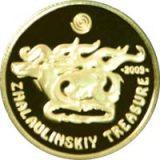 Zhalaulinkiy Treasure – 50 Tenge – Kazakhstan – gold coin