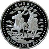 Kyz Kuu – 500 Tenge – Kazakhstan – silver coin