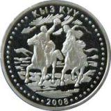 Kyz kuu – 50 Tenge – Kazakhstan – nickel coin