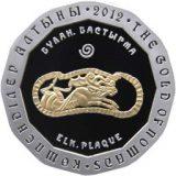 Elk. Plaque – 500 Tenge – Kazakhstan – silver coin