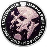 "Space Station ""Mir"" – 500 Tenge – Kazakhstan – silver & tantalum coin"