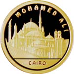 Mohamed Ali Mosque – 500 Tenge – Kazakhstan – gold coin