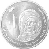 First Cosmonaut (Gagarin) – 50 Tenge – Kazakhstan – nickel coin