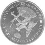 """Space Station """"Mir"""" – 50 Tenge – Kazakhstan – nickel coin in OVP"""