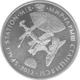 "Space Station ""Mir"" – 50 Tenge – Kazakhstan – nickel coin"