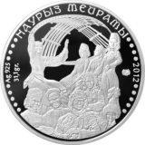 Nauryz Holiday – 500 Tenge – Kazakhstan – silver coin