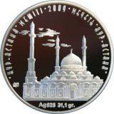 Nur–Astana mosque – 500 Tenge – Kazakhstan – silver coin