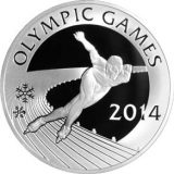 Speed Skating – Olympics 2014 – 100 Tenge – Kazakhstan – silver coin