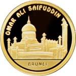 Omar Ali Safuddin Mosque – 500 Tenge – Kazakhstan – gold coin