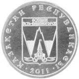 Towns of Kazakhstan – Ust-Kamenogorsk – 50 Tenge – Kazakhstan – nickel coin in OVP