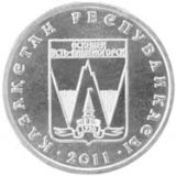 Towns of Kazakhstan – Ust-Kamenogorsk – 50 Tenge – Kazakhstan – nickel coin in OVP
