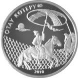 Otau koteru – 50 Tenge – Kazakhstan – nickel coin
