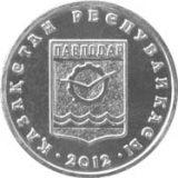 Towns of Kazakhstan – Pavlodar – 50 Tenge – Kazakhstan – nickel coin