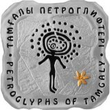 Tamgaly Petroglyphs – 500 Tenge – Kazakhstan – silver coin with gilding