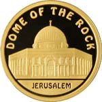 Dome of the rock Mosque – 500 Tenge – Kazakhstan – gold coin