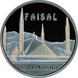 Faisal Mosque – 100 Tenge – Kazakhstan – silver coin