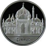 Zahir Mosque – 100 Tenge – Kazakhstan – silver coin