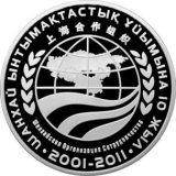 10 Years of Shanghai Cooperation Organisation – 500 Tenge – Kazakhstan – silver coin