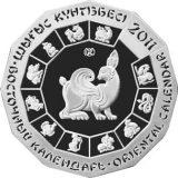 Year of Rabbit – 500 Tenge – Kazakhstan – silver coin
