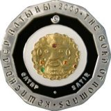 Satir – 500 Tenge – Kazakhstan – silver coin