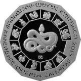 Year of Snake – 500 Tenge – Kazakhstan – silver coin