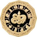 Year of Snake – 500 Tenge – Kazakhstan – gold coin