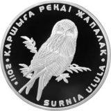 Surnia Ulula – 500 Tenge – Kazakhstan – silver coin
