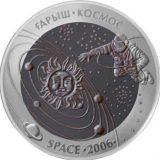 Space – 500 Tenge – Kazakhstan – silver & tantalum coin