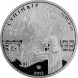 Suyindir – 500 Tenge – Kazakhstan – silver coin