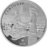 Suyindir – 50 Tenge – Kazakhstan – nickel coin in OVP