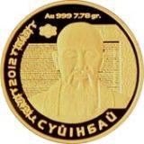 Suinbai – 500 Tenge – Kazakhstan – gold coin