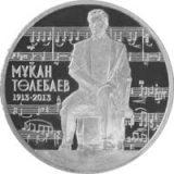 100 years of M. Tulebayev – 50 Tenge – Kazakhstan – nickel coin