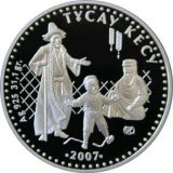 Тusau Kesu – 500 Tenge – Kazakhstan – silver coin